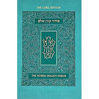 Koren Shalem Siddur with Tabs - Compact - Turquoise by Jonathan Sacks