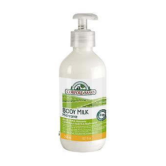 Aloe and Centella Asiatica Body Milk 300 ml of gel
