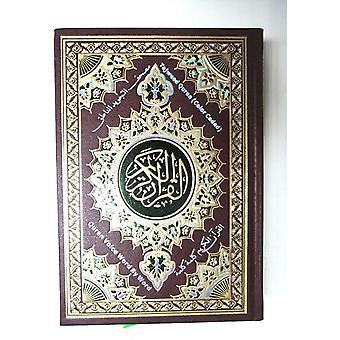 HanFei Koran Digital Pen Talking Reader mit Akku Koran-Lesestift mit elektronischem Koran Buch lesen