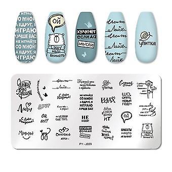 Letter Line Design, ruostumattomasta teräksestä valmistettu leimausmalli kynsien suunnitteluun, taide