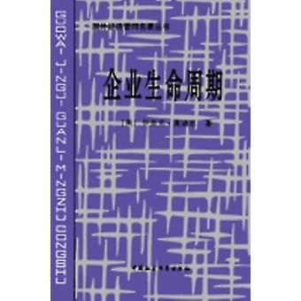 Corporate Lifecycles  Simple Chinese Edition by Adizes Ph.D. & Ichak