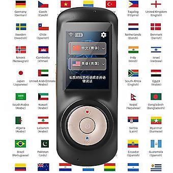 Smarportable Instant Voice Translator - Kaksiosainen käännös, Monikielinen