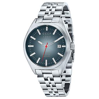 Shchuka s cp-7012-33 Watch for Analog Quartz Men with Stainless Steel Bracelet CP-7012-33