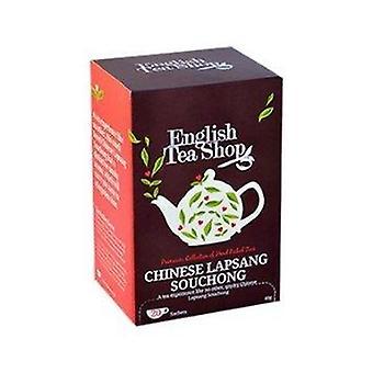 English Tea Organic Lapsang Souchong 40g (20s) x6