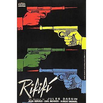 Rififi 映画ポスター (11 x 17)