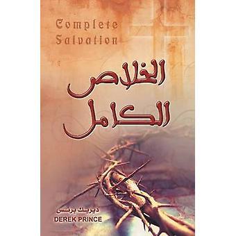 Complete Salvation  ARABIC by Prince & Derek