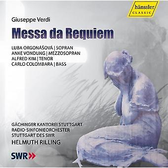 G. Verdi - Giuseppe Verdi: Messa Da Requiem [CD] USA import