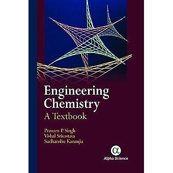 工学化学-Praveen P ・シンの教科書-9781783323647
