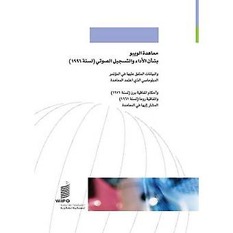 WIPO Performances and Phonograms Treaty WPPT Arabic edition by WIPO