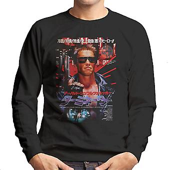 The Terminator Japanese Movie Poster Men's Sweatshirt