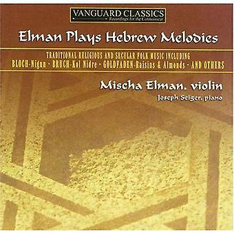Mischa Elman - Elman Plays Hebrew Melodies [CD] USA import