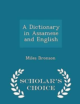 A Dictionary in Assamese and English  Scholars Choice Edition by Bronson & Miles