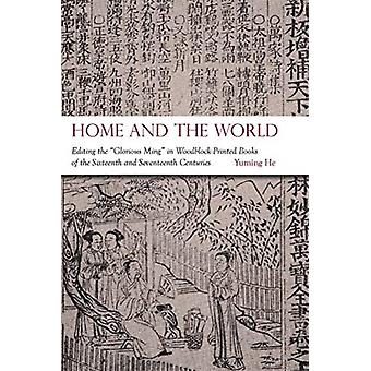 Home and the World by Yuming He