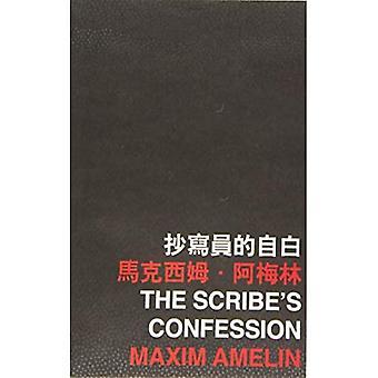 The Scribe's Confession