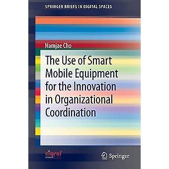 استخدام الأجهزة الذكية المتنقلة للابتكار في المنظمة(أ)