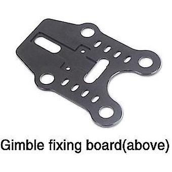 Walkera G-2D/3D Джимбл фиксации board(above) G-2D-Z-08(M)
