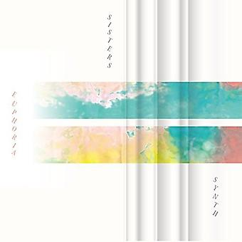 Synth Sisters - Euphoria [CD] USA import
