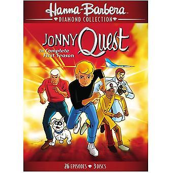 Jonny Quest: Importation saison un USA [DVD]