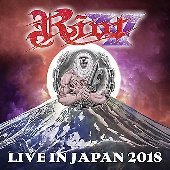 Live In Japan 2018 (Med Dvd) [CD] USA import