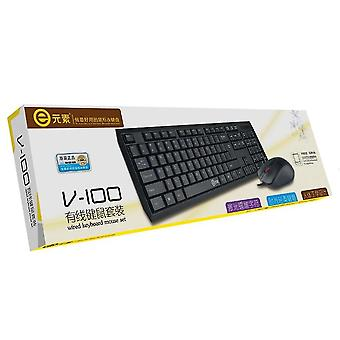 Keyboard and Mouse Combo Wired Multimedia QWERTY