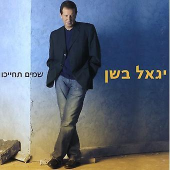Igal Bashan - May Heaven Smile on Me [CD] USA import
