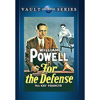 Per la difesa [DVD] Stati Uniti importare