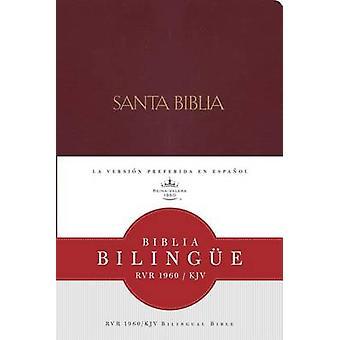 Bible Rvr 1960 Kjv Burgundy by Bible - 9781558190313 Book