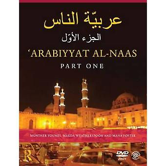Arabiyyat alNaas Part One by Munther Younes
