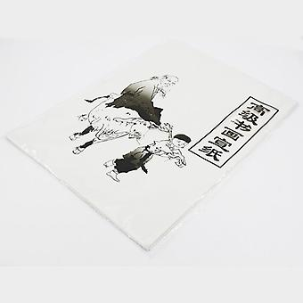 White Painting Rice Paper Painting Traditional Calligraphy Stationery (8k Rice