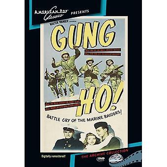 Importación de USA de Gung Ho [DVD]