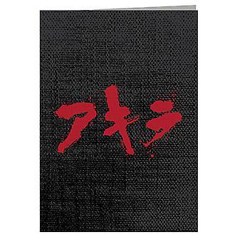 Biglietto d'auguri per la scrittura del sangue Akira