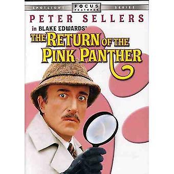 Peter Sellers - retour de la panthère rose [DVD] USA import