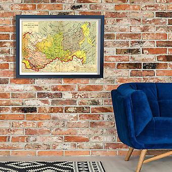 USSR Asia Map Poster Print Giclee