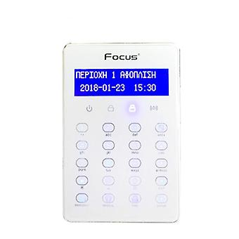 Fc-7688 Plus Security Alarm Panel, Wired Touch Keypad, Remote Control, Screen