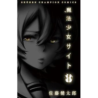 Magical Girl Site Vol. 8 by Kentaro Sato - 9781626929821 Book