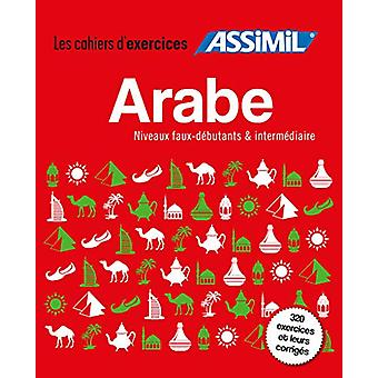 Coffret Cahiers d'exercices ARABE - faux debutants + intermediaire by