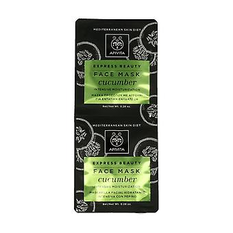 Express Beauty Intensive Moisturization Face Mask With Cucumber 2 units of 8ml