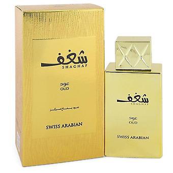 شاهاف عود Eau de Parfum Spray بواسطة السويسري العربي 2.5 أوقية Eau De Parfum Spray