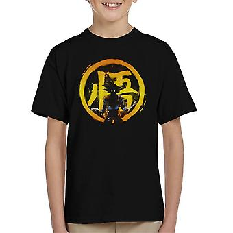 Dragon Ball Z Young Dragon Yellow Kid's T-Shirt