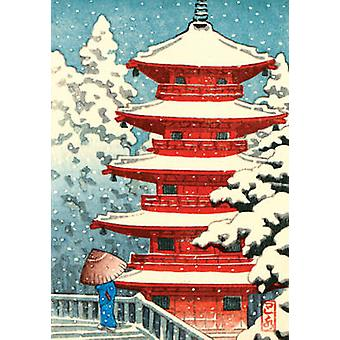 Hasui Red Temple Boxed Holiday Notecards by Created by Galison