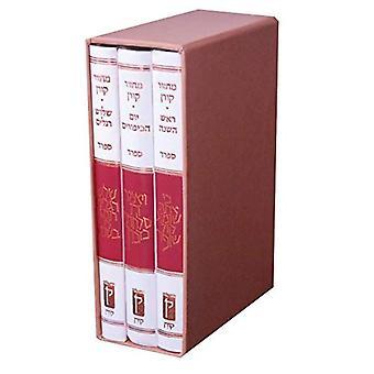 Koren Classic Mahzor Set, Sepharad, 3 Volumes