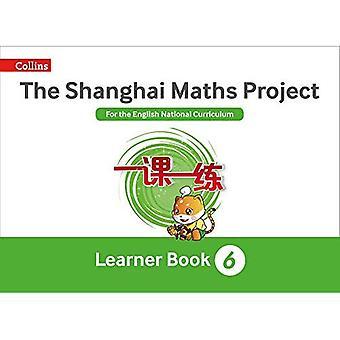 Shanghai matematiikka hankkeen vuoden 6 oppimisen (Shanghai matematiikka) (Shanghai matematiikka)