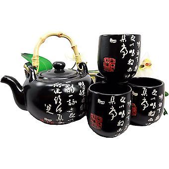 Tea Pot With Cups Set