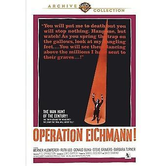 Importe de la operación Eichmann (1961) los E.e.u.u. [DVD]