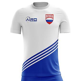 2020-2021 Russland Borte Konsept Fotball Skjorte