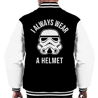 元ストームトルーパー ヘルメット男子代表チームのジャケットを着用して常に