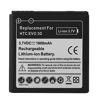 HTC EVO 3D / センセーションXL / G14 / X515m / G17センセーションXE Z715e / G18(ブラック)のための1800mAh携帯電話のバッテリー