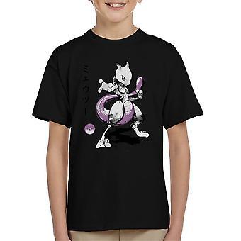 Pokemon Mewtwo psíquico energías t-shirt para niños