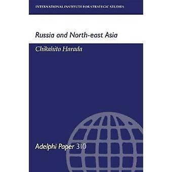 روسيا وشمال شرق آسيا تشيكاهيتو هارادا اللهجة آند