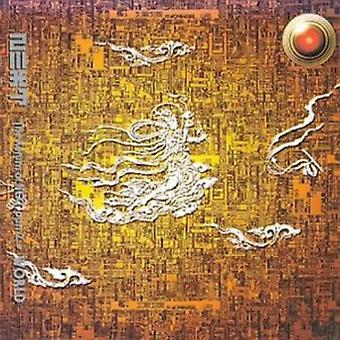 N.Ex.T - N.Ex.T: 第 2 報世界 2 [CD] USA 輸入